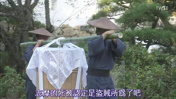 [TVBT]Ooku~Saikyou no Onna_SP_ChineseSubbed_1024.mp4v_2016210231714.JPG