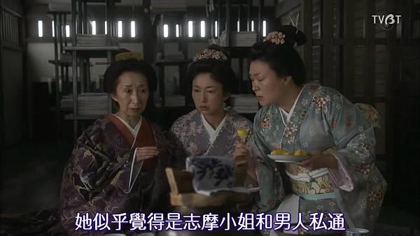 [TVBT]Ooku~Saikyou no Onna_SP_ChineseSubbed_1024.mp4v_2016210231816.JPG