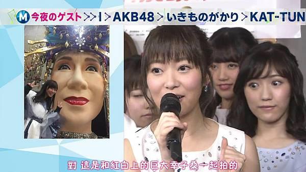 【小櫻花字幕組】160311 MUSIC STATION  AKB48 - 君はメロディー (Talk+Live)_201631318522.JPG