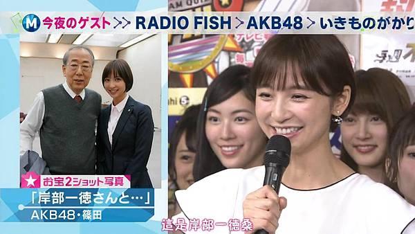 【小櫻花字幕組】160311 MUSIC STATION  AKB48 - 君はメロディー (Talk+Live)_20163131861.JPG
