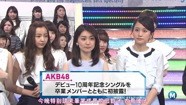 【小櫻花字幕組】160311 MUSIC STATION  AKB48 - 君はメロディー (Talk+Live)_201631318755.JPG