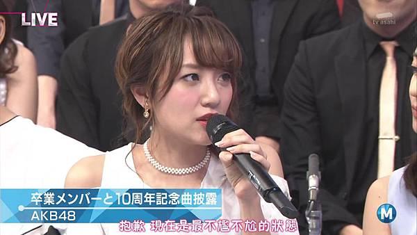 【小櫻花字幕組】160311 MUSIC STATION  AKB48 - 君はメロディー (Talk+Live)_20163131926.JPG