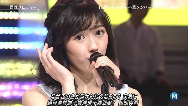 【小櫻花字幕組】160311 MUSIC STATION  AKB48 - 君はメロディー (Talk+Live)_201631319542.JPG
