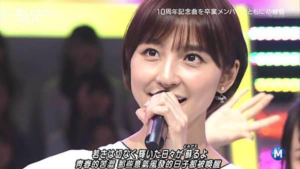 【小櫻花字幕組】160311 MUSIC STATION  AKB48 - 君はメロディー (Talk+Live)_20163131976.JPG