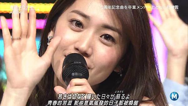【小櫻花字幕組】160311 MUSIC STATION  AKB48 - 君はメロディー (Talk+Live)_201631319720.JPG