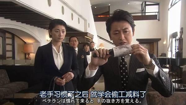 世界第一难的恋爱.Sekaiichi.Muzukashii.Koi.Ep01.Chi_Jap.HDTVrip.852X480-ZhuixinFan_2016415233116.JPG