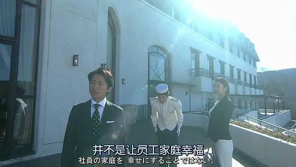 世界第一难的恋爱.Sekaiichi.Muzukashii.Koi.Ep01.Chi_Jap.HDTVrip.852X480-ZhuixinFan_2016415233350.JPG