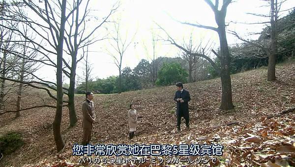 世界第一难的恋爱.Sekaiichi.Muzukashii.Koi.Ep01.Chi_Jap.HDTVrip.852X480-ZhuixinFan_2016415233943.JPG
