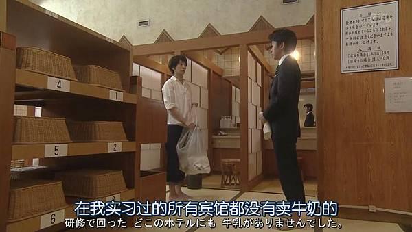 世界第一难的恋爱.Sekaiichi.Muzukashii.Koi.Ep01.Chi_Jap.HDTVrip.852X480-ZhuixinFan_2016415233717.JPG