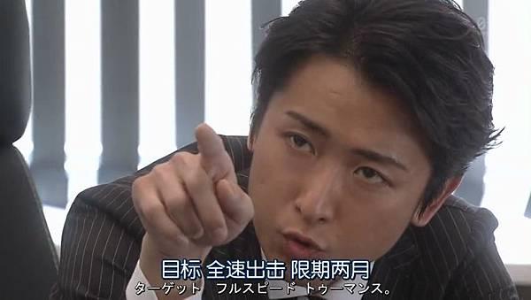 世界第一难的恋爱.Sekaiichi.Muzukashii.Koi.Ep01.Chi_Jap.HDTVrip.852X480-ZhuixinFan_2016415234614.JPG