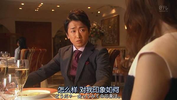 世界第一难的恋爱.Sekaiichi.Muzukashii.Koi.Ep01.Chi_Jap.HDTVrip.852X480-ZhuixinFan_2016415234731.JPG