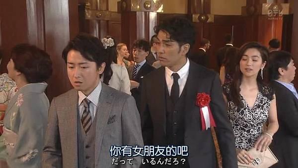 世界第一难的恋爱.Sekaiichi.Muzukashii.Koi.Ep01.Chi_Jap.HDTVrip.852X480-ZhuixinFan_2016415234413.JPG