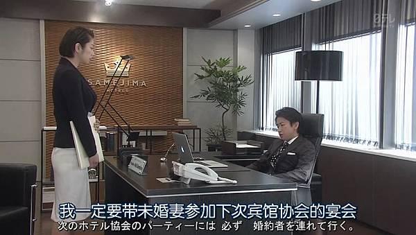 世界第一难的恋爱.Sekaiichi.Muzukashii.Koi.Ep01.Chi_Jap.HDTVrip.852X480-ZhuixinFan_201641523457.JPG