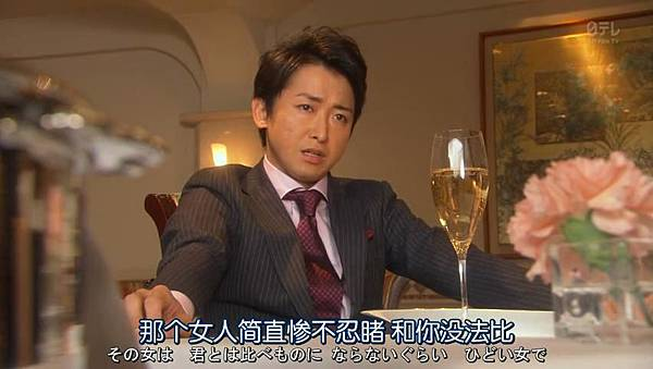 世界第一难的恋爱.Sekaiichi.Muzukashii.Koi.Ep01.Chi_Jap.HDTVrip.852X480-ZhuixinFan_2016415234828.JPG