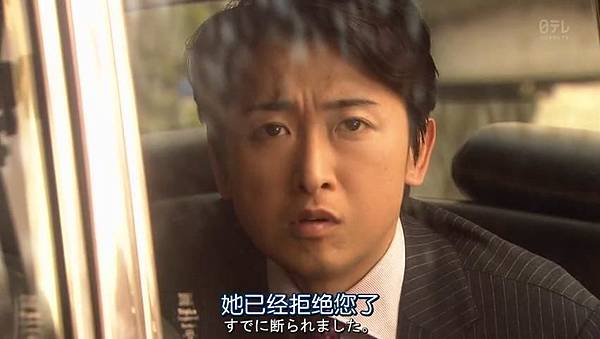 世界第一难的恋爱.Sekaiichi.Muzukashii.Koi.Ep01.Chi_Jap.HDTVrip.852X480-ZhuixinFan_201641523505.JPG