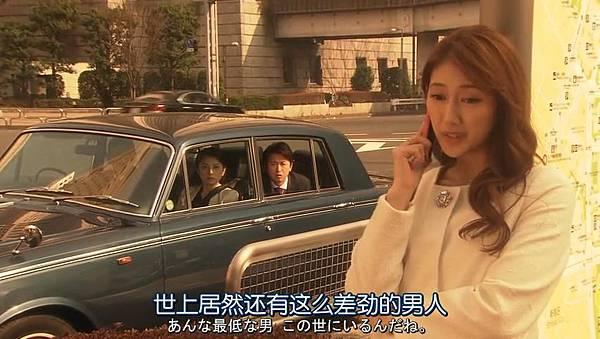 世界第一难的恋爱.Sekaiichi.Muzukashii.Koi.Ep01.Chi_Jap.HDTVrip.852X480-ZhuixinFan_2016415235127.JPG