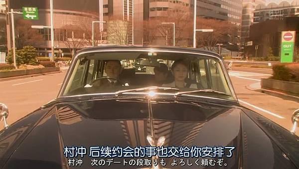 世界第一难的恋爱.Sekaiichi.Muzukashii.Koi.Ep01.Chi_Jap.HDTVrip.852X480-ZhuixinFan_2016415234917.JPG
