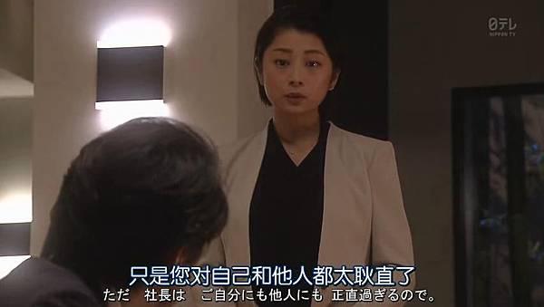 世界第一难的恋爱.Sekaiichi.Muzukashii.Koi.Ep01.Chi_Jap.HDTVrip.852X480-ZhuixinFan_201641523547.JPG