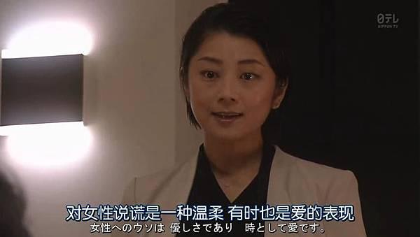 世界第一难的恋爱.Sekaiichi.Muzukashii.Koi.Ep01.Chi_Jap.HDTVrip.852X480-ZhuixinFan_2016415235436.JPG