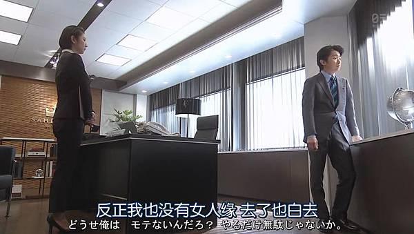 世界第一难的恋爱.Sekaiichi.Muzukashii.Koi.Ep01.Chi_Jap.HDTVrip.852X480-ZhuixinFan_201641601926.JPG