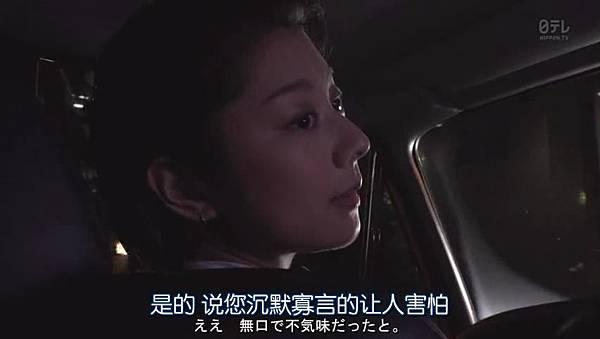 世界第一难的恋爱.Sekaiichi.Muzukashii.Koi.Ep01.Chi_Jap.HDTVrip.852X480-ZhuixinFan_201641602049.JPG