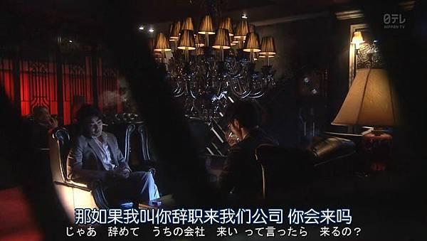 世界第一难的恋爱.Sekaiichi.Muzukashii.Koi.Ep01.Chi_Jap.HDTVrip.852X480-ZhuixinFan_2016416231837.JPG