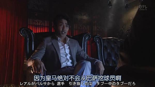 世界第一难的恋爱.Sekaiichi.Muzukashii.Koi.Ep01.Chi_Jap.HDTVrip.852X480-ZhuixinFan_2016416231859.JPG
