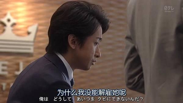世界第一难的恋爱.Sekaiichi.Muzukashii.Koi.Ep01.Chi_Jap.HDTVrip.852X480-ZhuixinFan_2016416231548.JPG