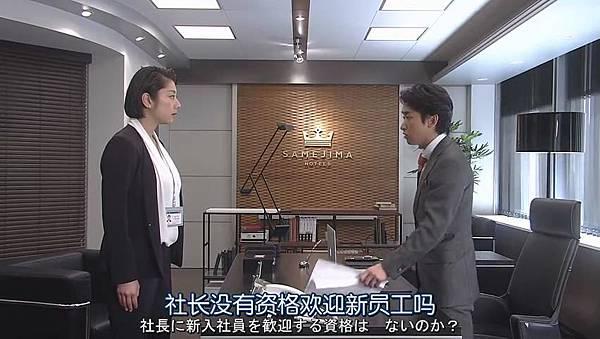 世界第一难的恋爱.Sekaiichi.Muzukashii.Koi.Ep01.Chi_Jap.HDTVrip.852X480-ZhuixinFan_2016416232157.JPG