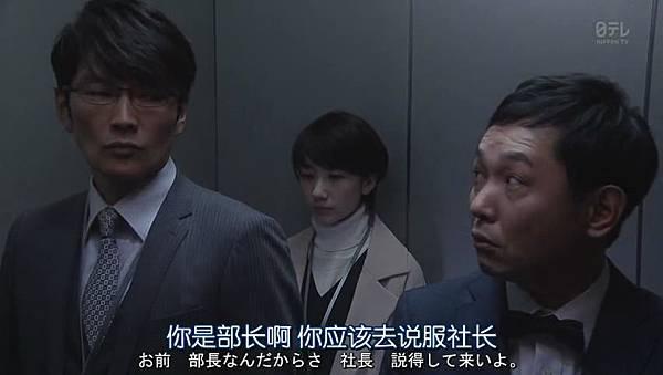 世界第一难的恋爱.Sekaiichi.Muzukashii.Koi.Ep01.Chi_Jap.HDTVrip.852X480-ZhuixinFan_2016416232051.JPG