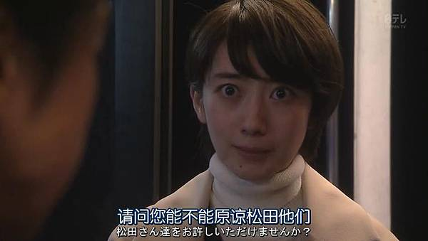 世界第一难的恋爱.Sekaiichi.Muzukashii.Koi.Ep01.Chi_Jap.HDTVrip.852X480-ZhuixinFan_2016416232429.JPG