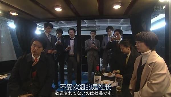 世界第一难的恋爱.Sekaiichi.Muzukashii.Koi.Ep01.Chi_Jap.HDTVrip.852X480-ZhuixinFan_2016416232338.JPG