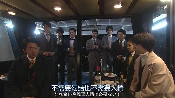 世界第一难的恋爱.Sekaiichi.Muzukashii.Koi.Ep01.Chi_Jap.HDTVrip.852X480-ZhuixinFan_2016416232452.JPG