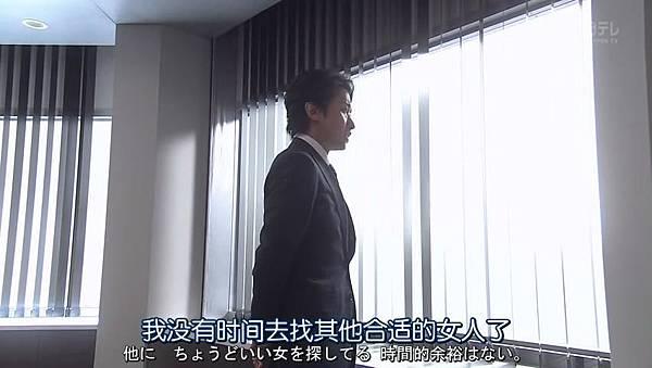 世界第一难的恋爱.Sekaiichi.Muzukashii.Koi.Ep01.Chi_Jap.HDTVrip.852X480-ZhuixinFan_2016416234310.JPG