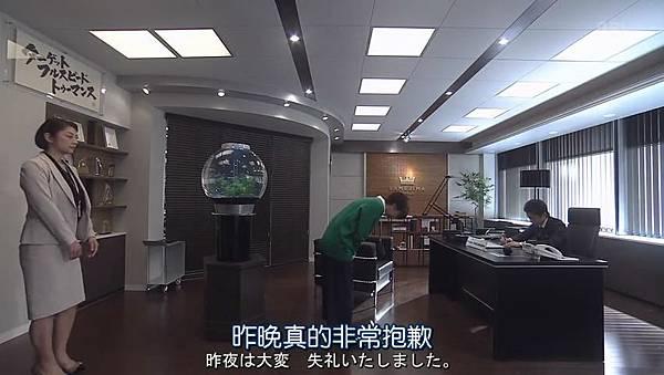 世界第一难的恋爱.Sekaiichi.Muzukashii.Koi.Ep01.Chi_Jap.HDTVrip.852X480-ZhuixinFan_2016416234115.JPG