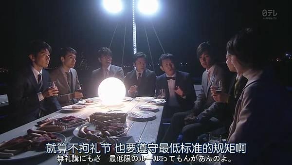 世界第一难的恋爱.Sekaiichi.Muzukashii.Koi.Ep01.Chi_Jap.HDTVrip.852X480-ZhuixinFan_2016416232623.JPG
