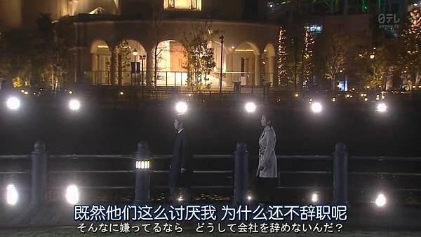 世界第一难的恋爱.Sekaiichi.Muzukashii.Koi.Ep01.Chi_Jap.HDTVrip.852X480-ZhuixinFan_2016416232741.JPG