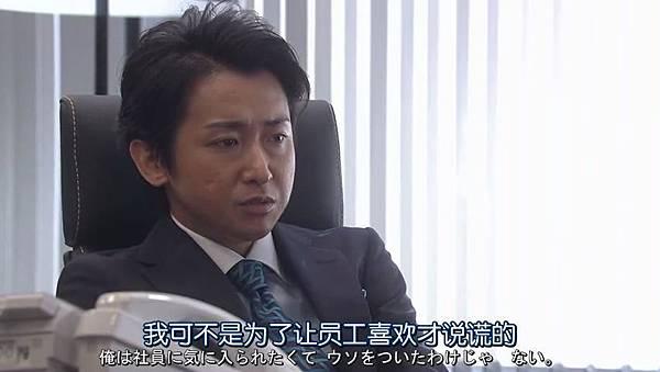 世界第一难的恋爱.Sekaiichi.Muzukashii.Koi.Ep01.Chi_Jap.HDTVrip.852X480-ZhuixinFan_2016416234246.JPG