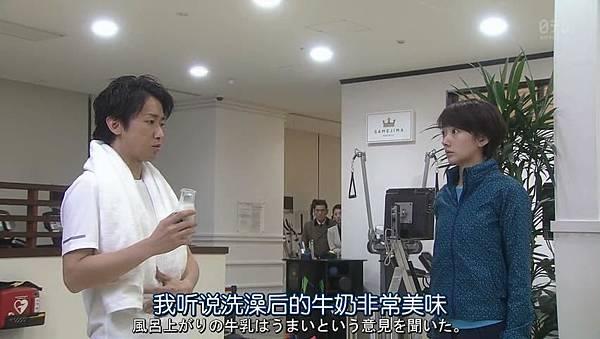 世界第一难的恋爱.Sekaiichi.Muzukashii.Koi.Ep01.Chi_Jap.HDTVrip.852X480-ZhuixinFan_201641701832.JPG