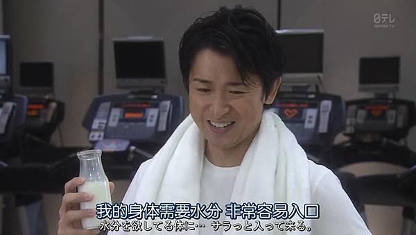 世界第一难的恋爱.Sekaiichi.Muzukashii.Koi.Ep01.Chi_Jap.HDTVrip.852X480-ZhuixinFan_20164170195.JPG