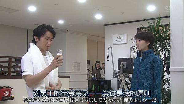 世界第一难的恋爱.Sekaiichi.Muzukashii.Koi.Ep01.Chi_Jap.HDTVrip.852X480-ZhuixinFan_201641701846.JPG