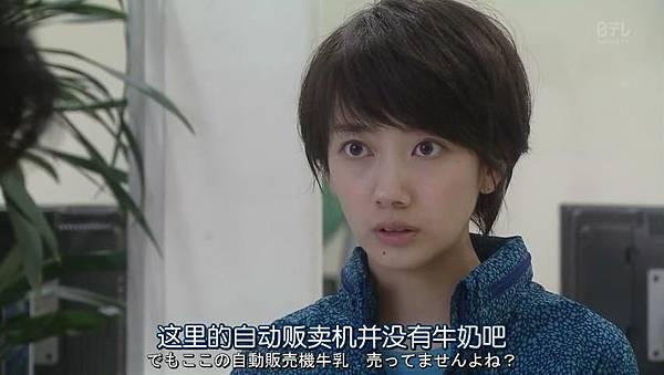 世界第一难的恋爱.Sekaiichi.Muzukashii.Koi.Ep01.Chi_Jap.HDTVrip.852X480-ZhuixinFan_201641701929.JPG