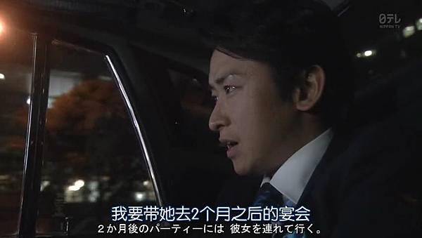 世界第一难的恋爱.Sekaiichi.Muzukashii.Koi.Ep01.Chi_Jap.HDTVrip.852X480-ZhuixinFan_201641702139.JPG