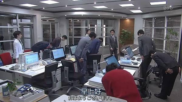 世界第一难的恋爱.Sekaiichi.Muzukashii.Koi.Ep01.Chi_Jap.HDTVrip.852X480-ZhuixinFan_201641702313.JPG