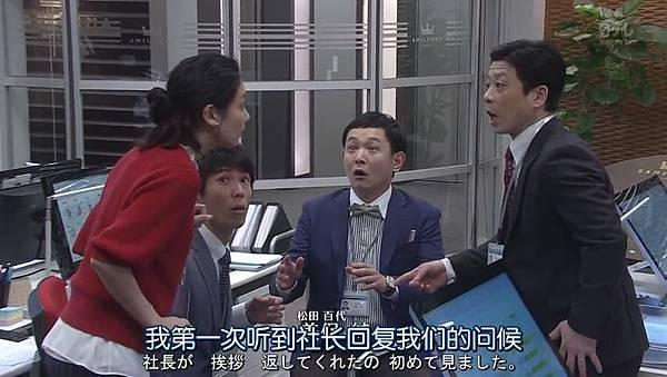 世界第一难的恋爱.Sekaiichi.Muzukashii.Koi.Ep01.Chi_Jap.HDTVrip.852X480-ZhuixinFan_201641702341.JPG