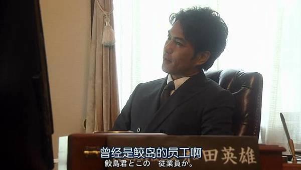 世界第一难的恋爱.Sekaiichi.Muzukashii.Koi.Ep01.Chi_Jap.HDTVrip.852X480-ZhuixinFan_201641702412.JPG