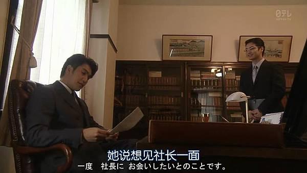 世界第一难的恋爱.Sekaiichi.Muzukashii.Koi.Ep01.Chi_Jap.HDTVrip.852X480-ZhuixinFan_201641702359.JPG
