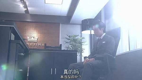 世界第一难的恋爱.Sekaiichi.Muzukashii.Koi.Ep01.Chi_Jap.HDTVrip.852X480-ZhuixinFan_201641702520.JPG