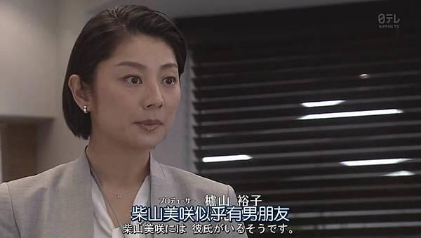 世界第一难的恋爱.Sekaiichi.Muzukashii.Koi.Ep01.Chi_Jap.HDTVrip.852X480-ZhuixinFan_201641702715.JPG