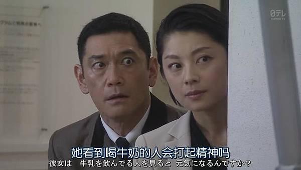 世界第一难的恋爱.Sekaiichi.Muzukashii.Koi.Ep01.Chi_Jap.HDTVrip.852X480-ZhuixinFan_201641813420.JPG